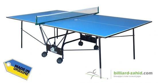 GSI Sport Compact Light - стіл для тенісу ГК-4