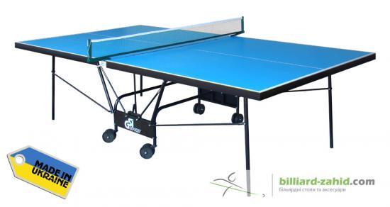G-Street 4 - всепогодні тенісні столи GSI Sport