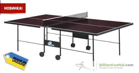Вуличний тенісний стіл Економ Athletic Street G-Street - 1