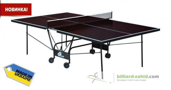Тенісний стіл Економ Плюс Всепогодній Г-Стріт 2